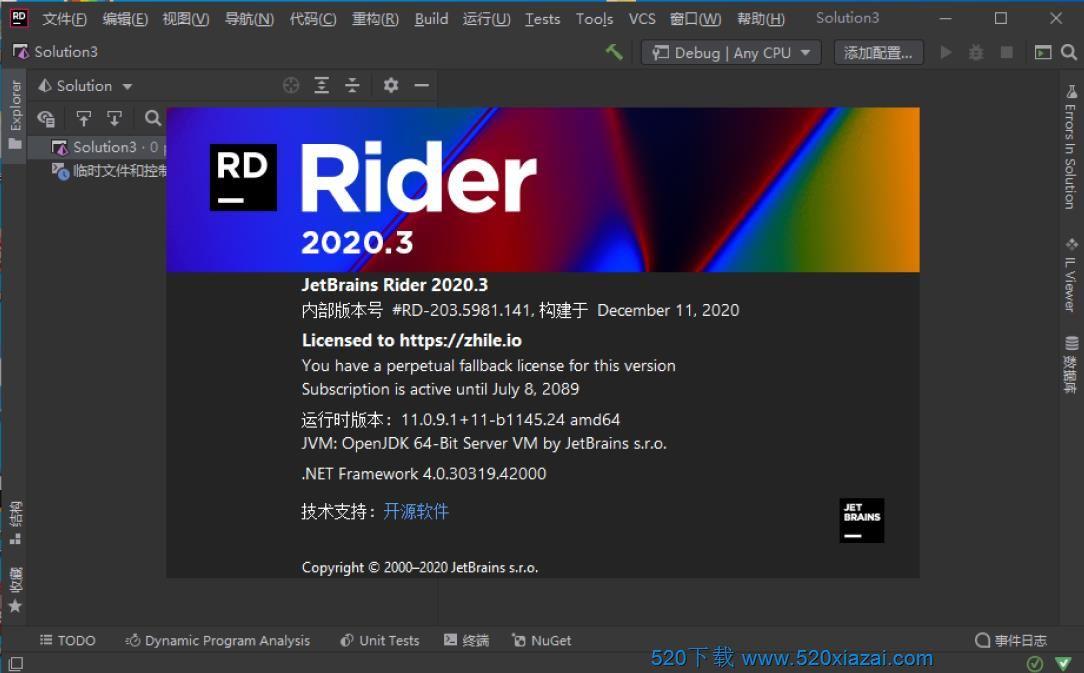 Rider2020.3.3 Rider2020.3.3注册码