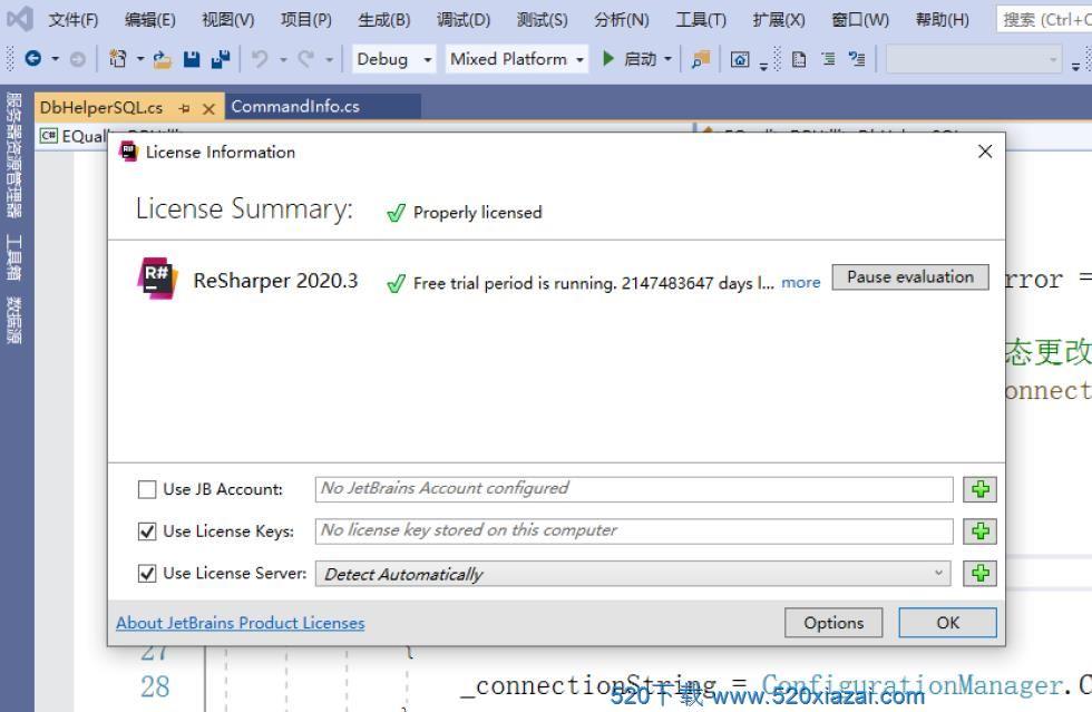 Resharper2020.3.1 Resharper永久破解