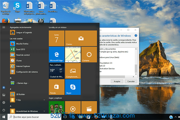 Win10V2009全版本 Windows10 2009