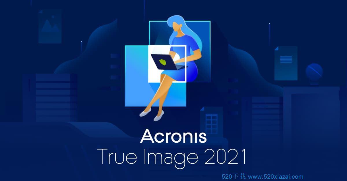 AcronisTrueImage2021 ATI2021