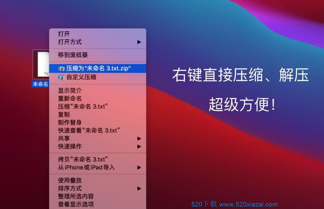 MyZip1.1.2 MyZip1.1.2免费版