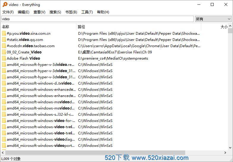 Everything1.4.1.1003 文件搜索神器