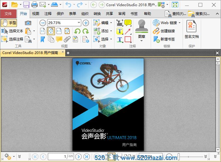 PDF-XChange Editor9.0.351 OCR识别工具