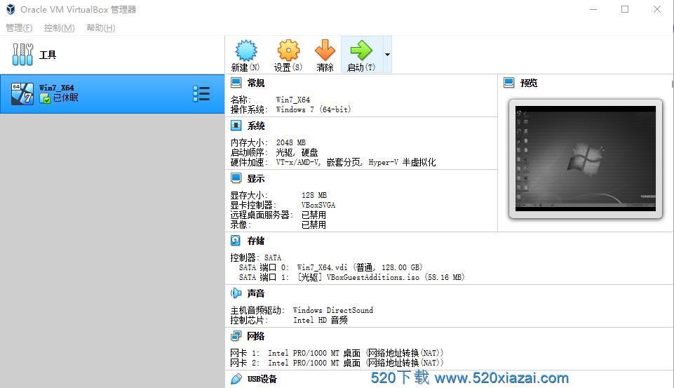 VirtualBox6.1.18 Windows虚拟机