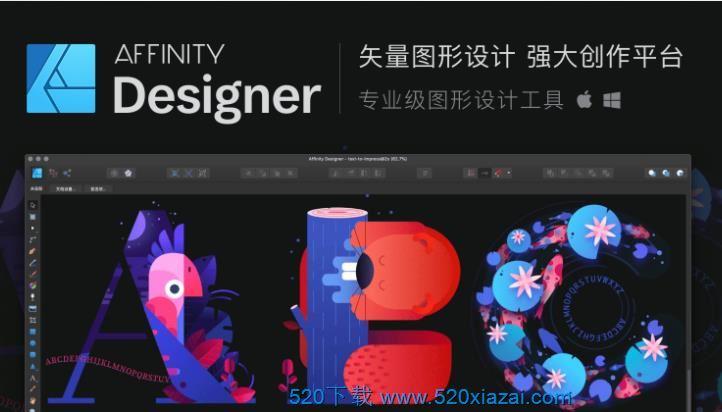 Affinity Designer1.9.0.902 Affinity Designer注册机