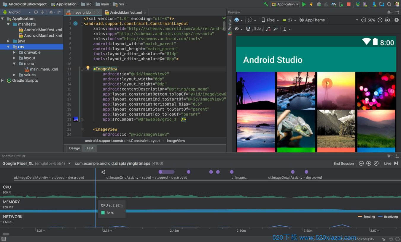 AndroidStudio4.1.2 Android开发工具