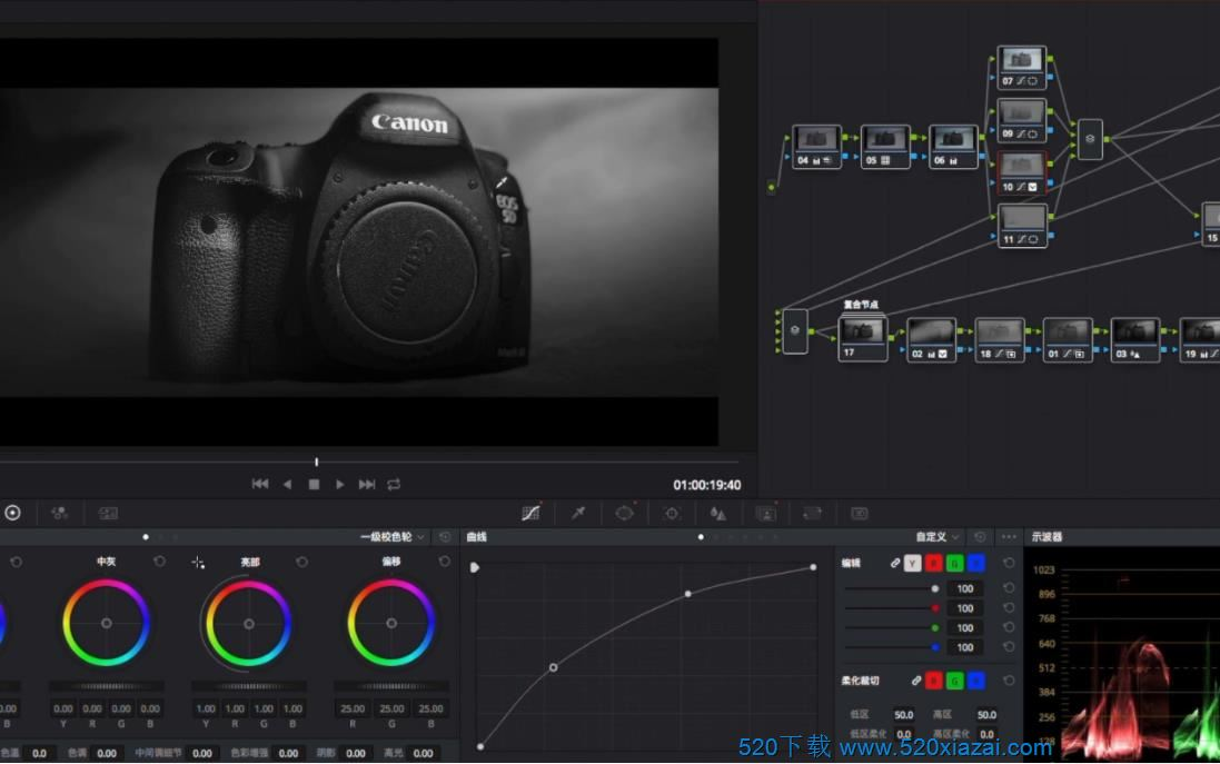 达芬奇调色软件17b9 DaVinci Resolve Studio