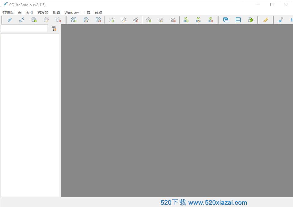 SQLiteStudio2.1.5 SQLiteStudio中文版