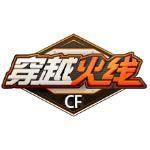 穿越火线5.6.3最新版迅雷高速下载CrossFire非下载器