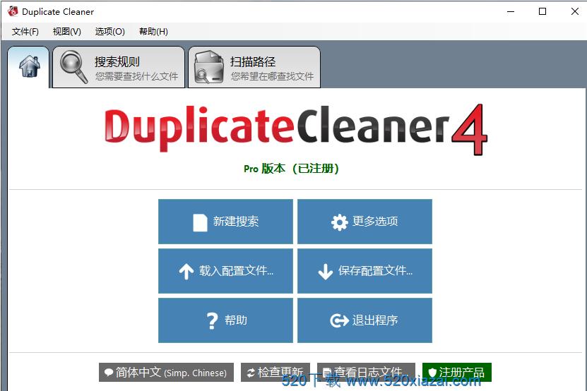 Duplicate Cleanerv4.1.4 Duplicate Cleaner授权码