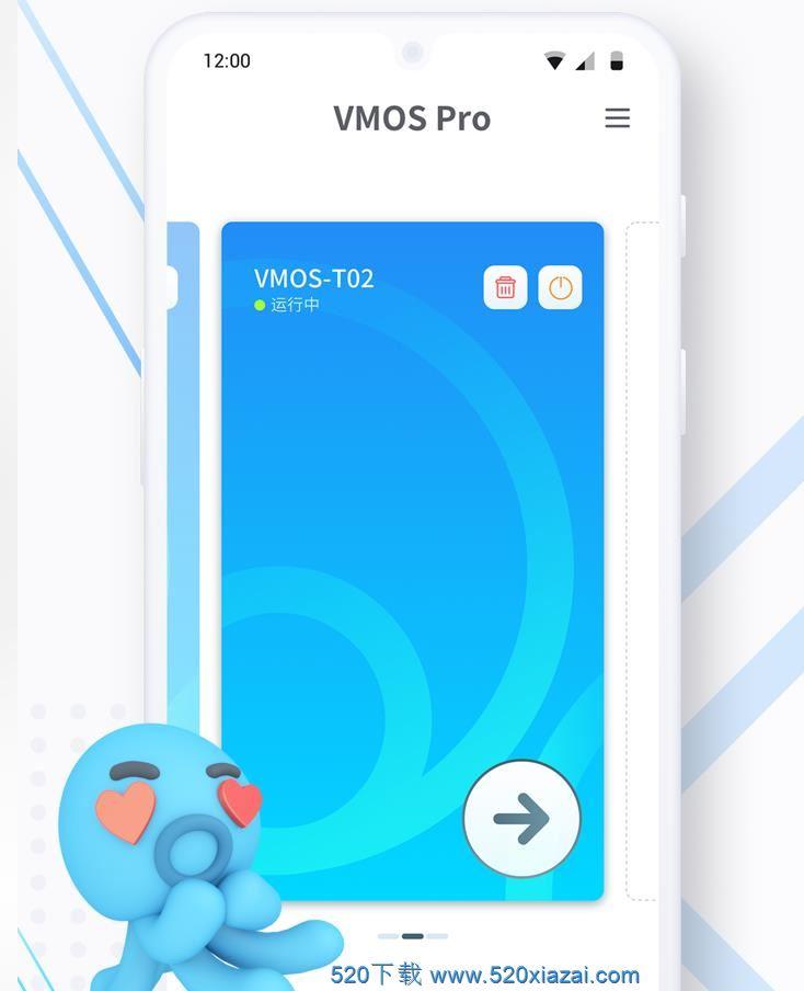 VMOS1.1.43 VMOS玩限制版