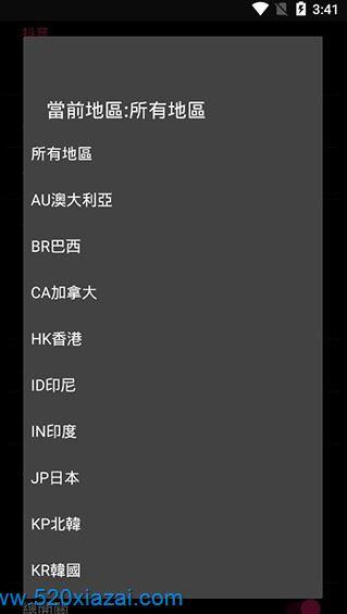 要你命三千v20.11.26 要你命最新版下载
