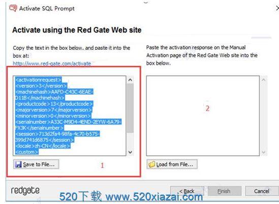 SQL Promptv9.0.9 SQL Prompt v9.0.9破解版