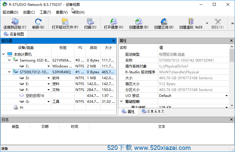 R-Studiov8.16.180499 数据恢复软件