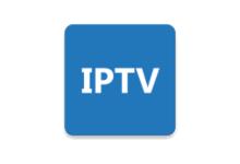 IPTV Pro v6.0.9 解锁专业VIP版 安卓全球频道播放器
