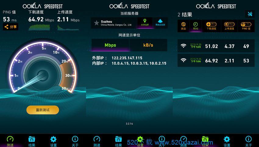 Ookla Speedtestv4.5.34 手机网速测试软件