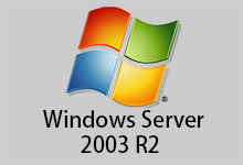 Win2003 R2 With SP2 标准英文VL版32位,64位(Winodws 2003 R2 Standard x86 x64 With SP2 VL)免费下载